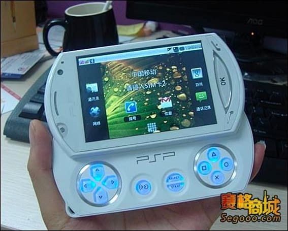 Keepin' it real fake: PSP Phone features NES emulator, cognitive dissonance