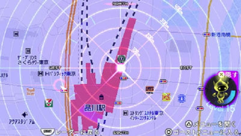 Free PSP navigation app finds its way to Japan