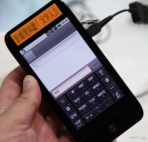 KDDI haptic smartphone prototype promises up to seven layers of touch, only shows off two