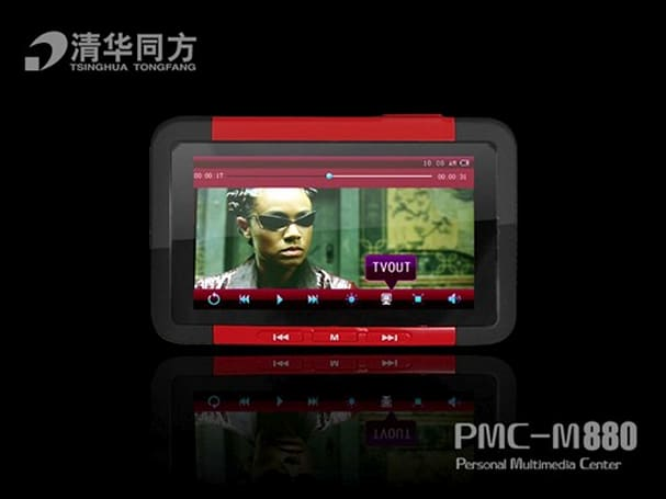 Tongfang PMC-M880 MP4 player kicks out the PAL jams