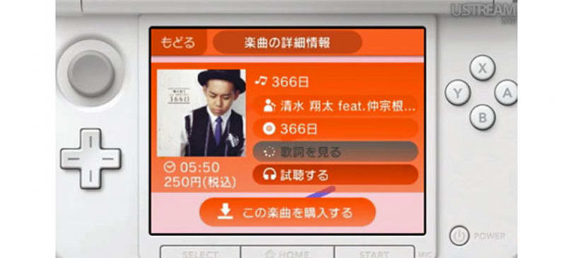 Nintendo 3DS to get Recochoku music streaming and download service in Japan, launches in December