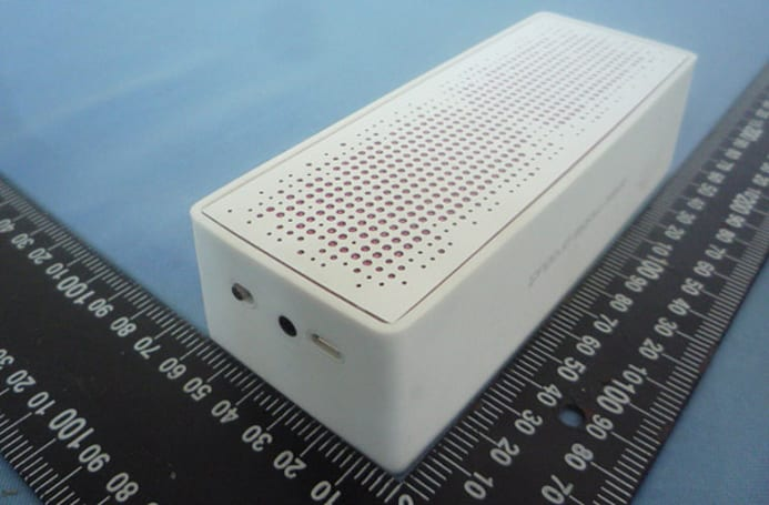 Antec SP1 portable Bluetooth speaker stops by the FCC