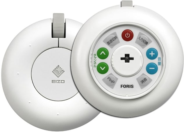 Eizo's C@T-one remote control mouse: wheel, reinvented