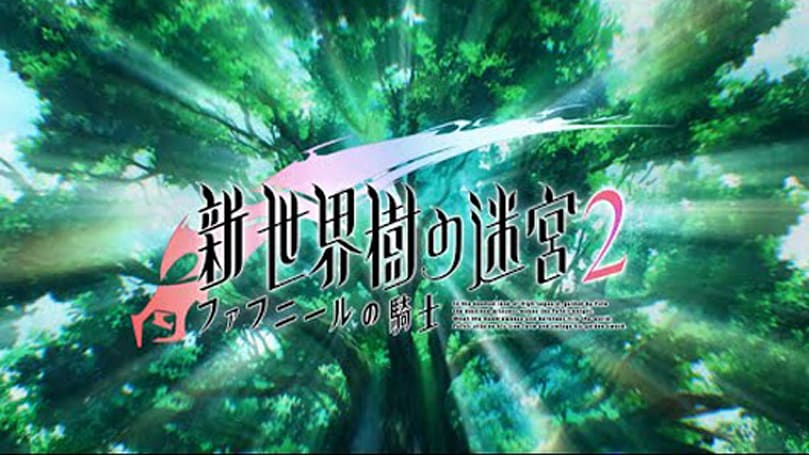 Etrian Odyssey 2 remake coming to 3DS in Japan this year