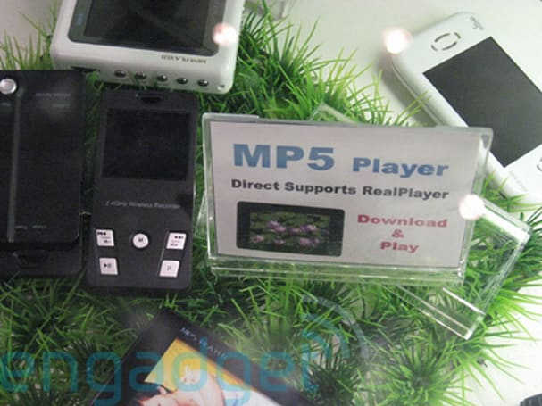 Crapgadget CES edition, round 2: the MP5 player