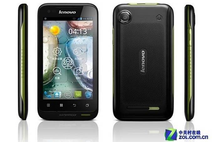 Lenovo outs dual-SIM waterproof A660 ICS smartphone, likely for China only