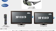 Panasonic adds Blu-ray 3D/HDD all-in-one plasmas; redesigned, rechargeable 3D glasses in Japan