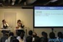 例大祭動画:モバイルトーク:SIMロック解除義務化、スマートウォッチ討論会 全編配信 #egfes