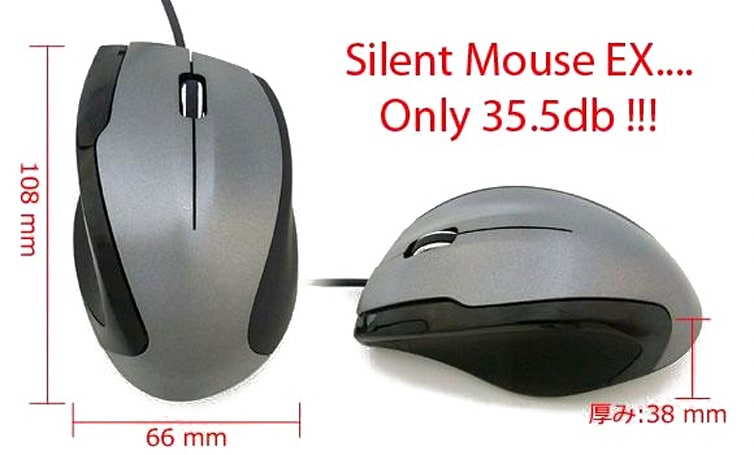 Silent Mouse EX reduces mouse-related noise pollution by 22.5db, no one cares