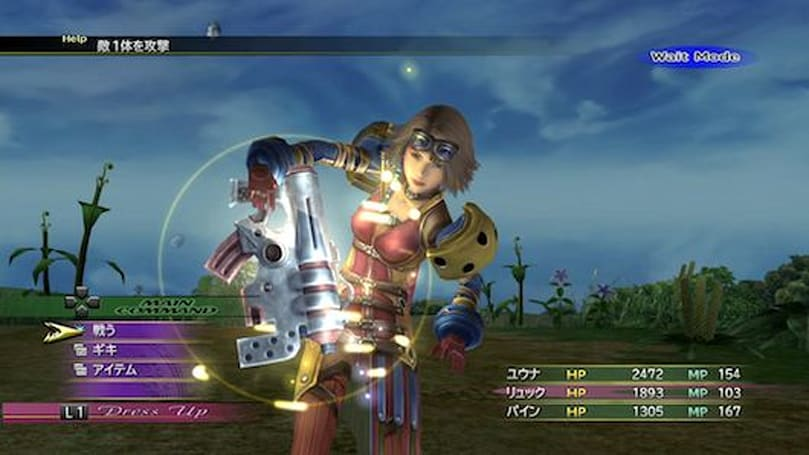 Final Fantasy X/X-2 HD includes Creature Create, extra dresspheres