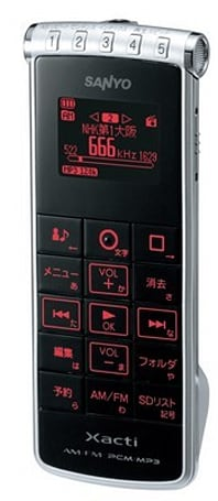Sanyo's latest Xacti Sound Recorder turns FM into MP3, won't critique your AT 40 addiction