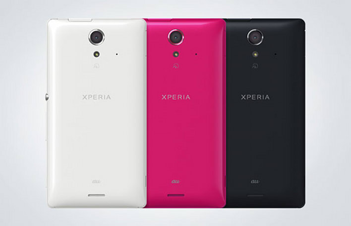 Sony Xperia UL announced for Japan: 5-inch 1080p display and 15-frame burst photography skills (video)