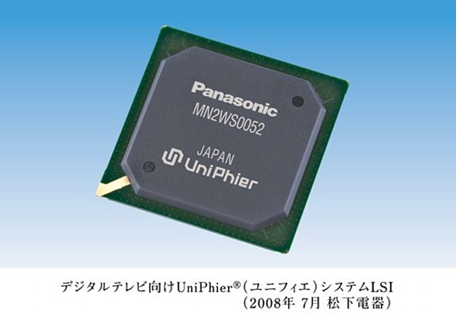Panasonic unveils latest UniPhier SoC for worldwide digital TVs