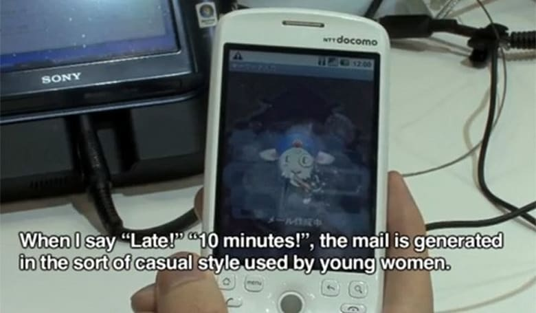 NTT DoCoMo shows off automatic email generator for mobiles (video)