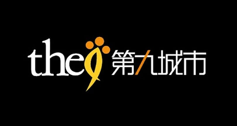 Chinese publisher The9 restructuring, cutting staff