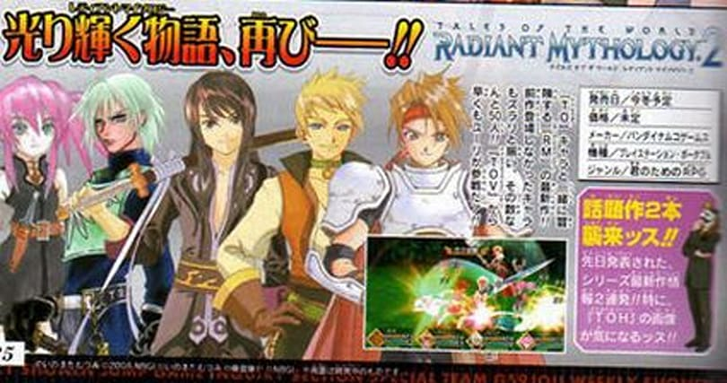 Tiny screens from Tales of Hearts get our blood pumping