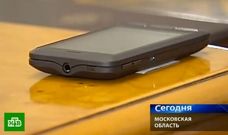 Russia's first GLONASS phone an 'iPhone 4 competitor,' except not really (video)