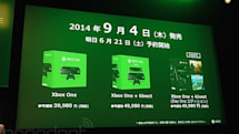 速報:Xbox One 記者説明会、日本語版 Xbox Oneデモ。音声コマンドも日本語対応