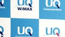 自宅でWiMAX 2+が繋がらない...を解決するフェムトセル「UQ宅内アンテナ」、1月30日受付開始。