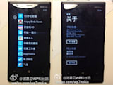Lumia 920T leaks in China, could be Nokia's ticket to a huge new subscriber base