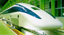 Japan gets official on plans and details for world's fastest maglev