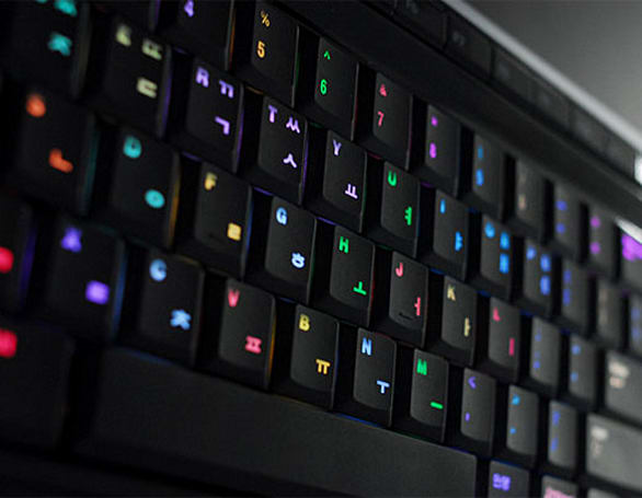Color changing Luxeed U5 LED keyboard is a rave at your fingertips