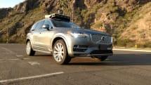 Uber 的自駕車開始在亞利桑那州載客了