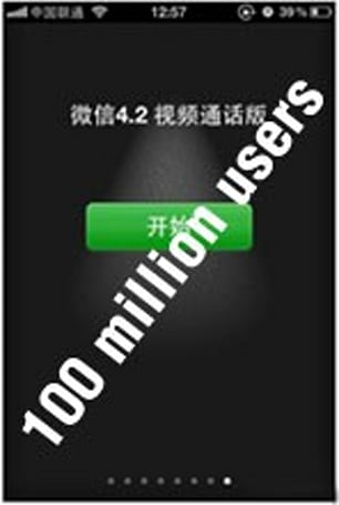 100 million smartphone owners in China getting free VoIP through messaging app Weixin