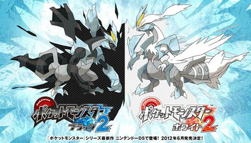 Pokemon Black and White 2 announced, hits Japanese DSes this June
