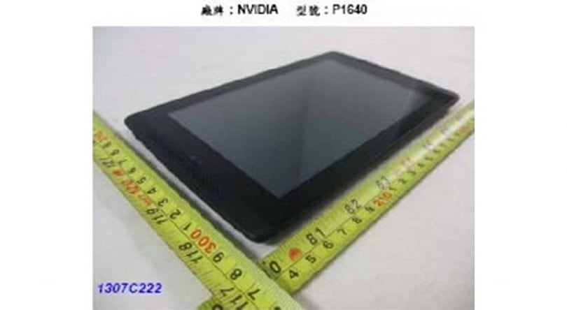 NVIDIA-branded mystery tablet passes through Taiwan's NCC