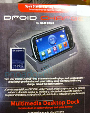 Samsung's Droid Charge spotted in leaked promo material, multimedia dock in tow