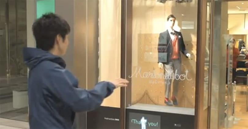 MarionetteBot is a frightening fusion of Kinect and mannequin