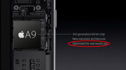 iPhone 6sイベントでの「Optimized for real-world use」がSnapdragon 810への皮肉となる理由