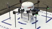 LTE接続ドローンが離島の暮らしを変えられるか? ドコモが福岡でセルラードローン実証実験