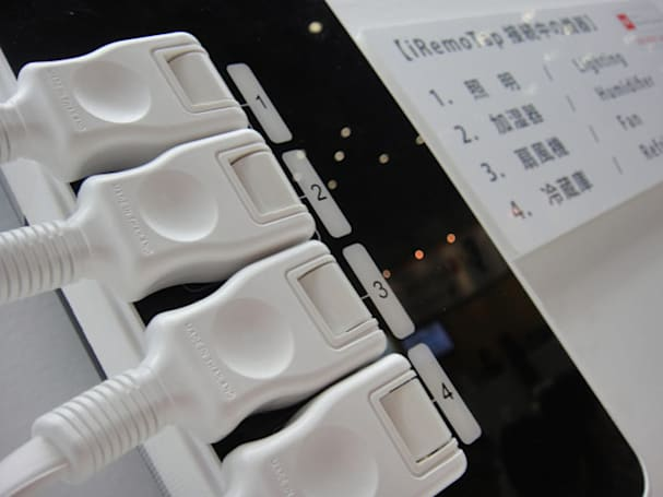 Ubiquitous iRemoTap puts your powerstrip in the cloud, turns lights off remotely (video)