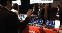 Fujitsu's motion sensing laptop interface makes no sense (video)