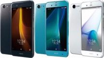 夏普手機將重回台灣市場,由 AQUOS P1 打頭陣