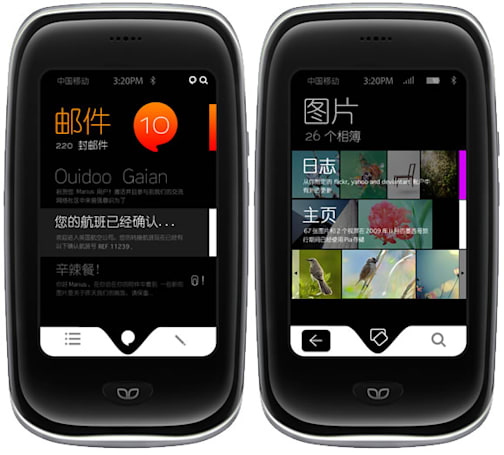 QderoPateo Ouidoo to pack 26-core chip, looks like Palm Pre and Windows Phone 7 love child