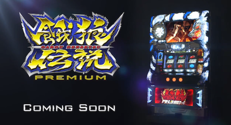 Fatal Fury, Samurai Showdown pachislot machines headed for Japan
