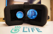 Second Life's second act will be a social network for virtual reality