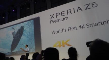 ソニーXperia Z5 Premium発表。5.5インチ4K表示、806ppiの超高精細液晶を世界初搭載するZ5シリーズ最上位機