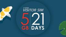 日本通信、3480円で5GB/21日間利用できる訪日客向けプリペイドSIM『VISITOR SIM』を12月2日発売