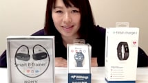 動画:トレイルラン女子が選ぶ活動量計、Fitbit Charge 2、Withings ACTIVITÉ POP、SONY Smart B-Trainer