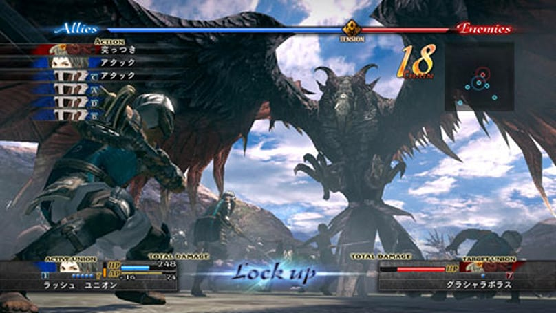 Famitsu corrects its Last Remnant PS3 release date