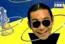 「あぁ青春のFM-7」'80年代のマイコン少年が当時を振り返ってみた