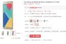 大陸推出高配版 Samsung Galaxy A9:6 吋大屏配上 4GB RAM 和更大電池
