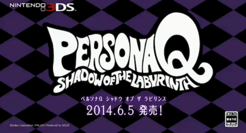 Atlus reveals Persona Q: Shadow of the Labyrinth after countdown on NicoNico