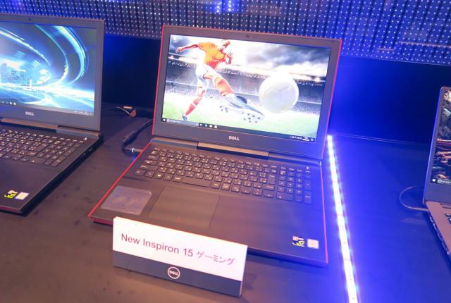 10万9980円からの15型ゲーム向けノートPCをデルが発売。GPUにはGTX 1050Tiを搭載