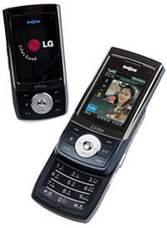 LG's new KH1300 HSPDA handset comes to South Korea's KTF