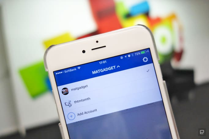 Instagram multiple account support available to some iOS users